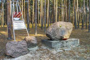 Kamień Bobrowskiego